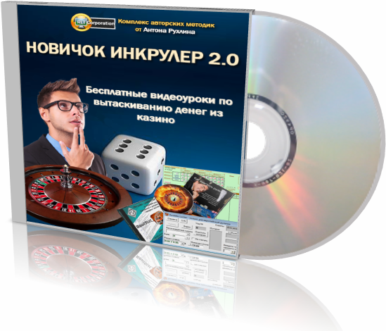 Смысл игра в poker night